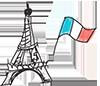 フランス渡航ガイド
